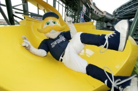 Image result for bernie brewer